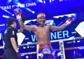 Rith Phoulou / Muay Thai Super Champ