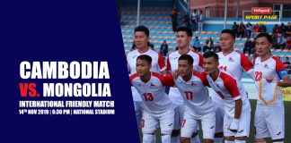 Mongolia will play against with Cambodia for the upcoming Smart International Friendly match
