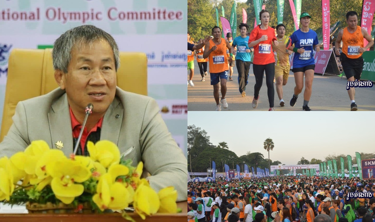 Angkor International Half Marathon Day and National Cycling Championships in Siem Reap this December have been postponed
